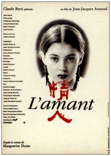 Anoche soñé que había vuelto a Manderly de nuevo: cine francés