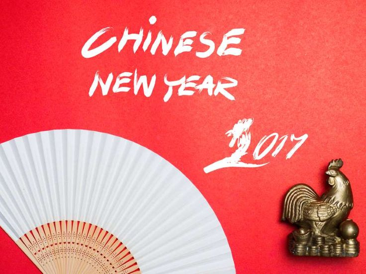 Chinese New Year - 2017 - Shutterstock The Year of the Rooster, which is the 10th Chinese zodiac sign, will end on Feb. 15, 2018.