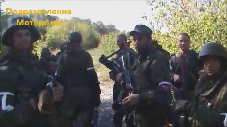 War in Ukraine. Motorolla's division comes to a missia.