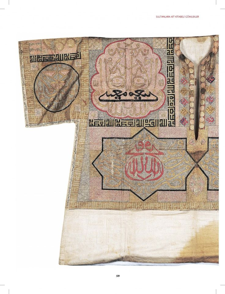 'Tılsımlı Gömlek / Talismaic shirt'.  Collarless shirt made of white, tightly-woven and thin linen.  Decorated with various suras and verses from the Koran, together with magical letters and numbers used in forecasting the future.  Ottoman, ca. 16th century.