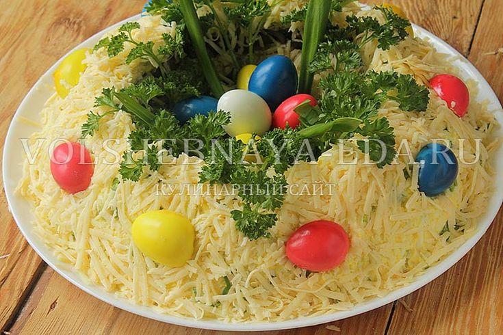 Пасхальные блюда с фото салаты