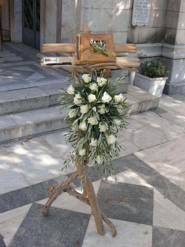 διακόσμηση ευχολόγιου με ελιά...Στολισμός Γάμου | Στολισμός Εκκλησίας | Διακόσμηση Βάπτισης | Στολισμός Βάπτισης | Γάμος σε Νησί - Παραλία.