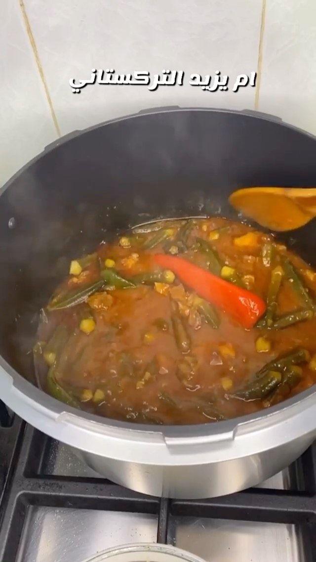 Hanaa Cook On Instagram Omyazeed 123 Omyazeed 123 من مطبخ الشيف المبدعه ام يزيد التركستانيه Omyazeed 123 ايدام باميه مسبك و ايدا Food Meat Beef