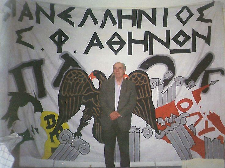 Ανεξάρτητη οπαδική ιστοσελίδα του ΠΑΟΚ Αθηνών - Πανελλήνιος Σ.Φ. ΠΑΟΚ Αθηνών