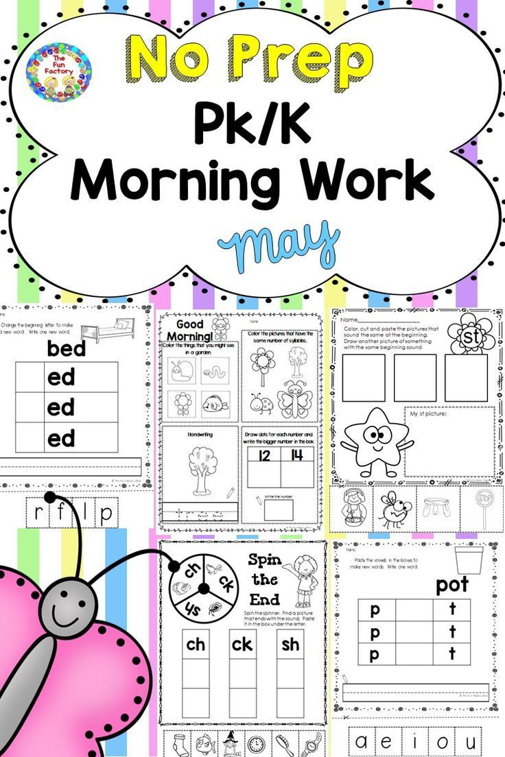 Check Out These No Prep Daily Morning Work For Your Kindergarten Prek Or Preschool Classr Education Quotes For Teachers Education Math Education Kindergarten [ 1104 x 736 Pixel ]