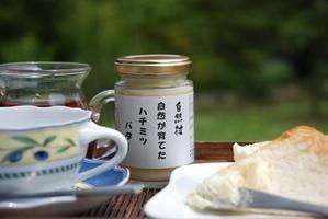 non sugar butter using honey 信州自然村 ハチミツ無塩バター
