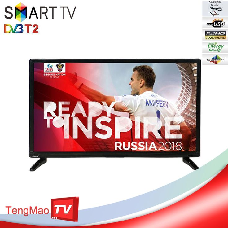 OEM/ FULL HD 50 INCH LCD LED TV WITH CHINA LED TV PRICE IN INDIA# china led tv price in india#Consumer Electronics#tv#led tv