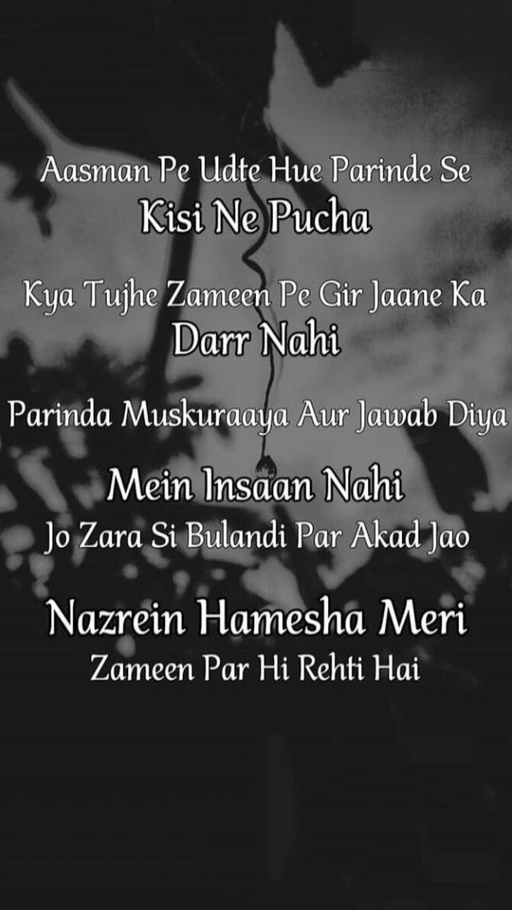 Pin By Aayat On Hindi Quotes Hindi Quotes Urdu Quotes Quotes