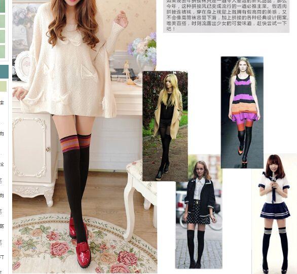 High socks fake anti-hook wire pantyhose stockings Japanese stitching fake leg thigh stockings knee socks bottoming half #Pantyhose legs http://www.ku-ki-shop.com/shop/pantyhose-legs/high-socks-fake-anti-hook-wire-pantyhose-stockings-japanese-stitching-fake-leg-thigh-stockings-knee-socks-bottoming-half/