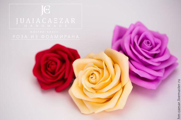 1. Для изготовления цветка розы понадобятся: фоамиран иранский (любого цвета); фольга; ножницы; суперклей; булька; утюг. 2. Шаблон (размер лепестков зависит от того, какого размера вы хотите получить цветок). 3. Из фоамирана любого цвета по шаблону обведем и вырежем 10 лепестков № 1 и 10 лепестков №2.