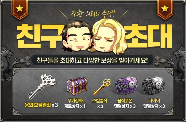 ETC (드래곤페이트) - Wonjin Hong