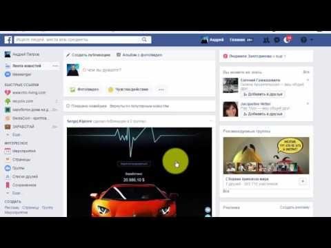 Срочно! Изменения на #facebook #фейсбук