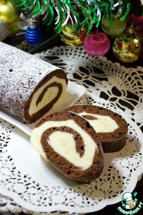 Шоколадный рулет с творожной начинкой - кулинарный рецепт