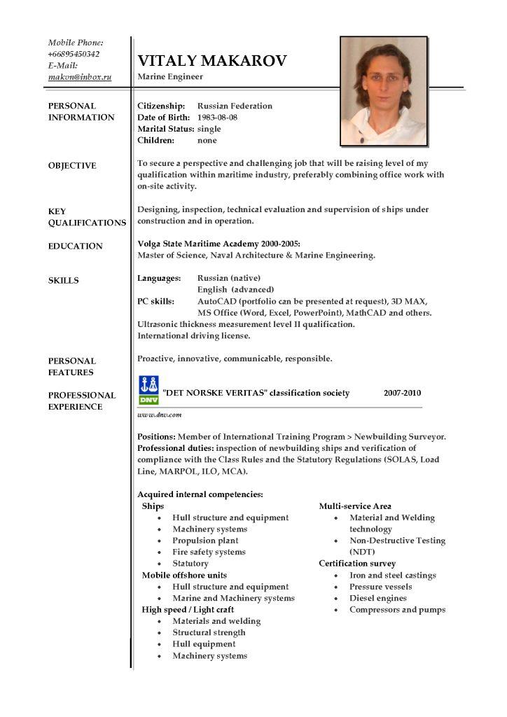 Marine Engineer Resume Doc - Contegri.com