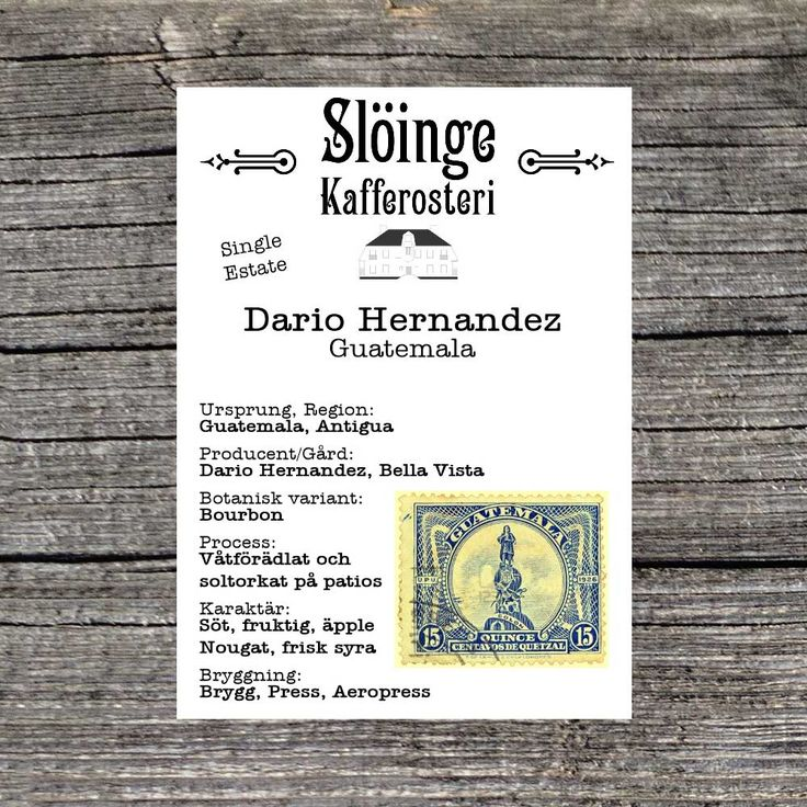 Slöinge kafferosteri - Dario Hernandez - Guatemala - Ljusrostade kaffebönor - 250g