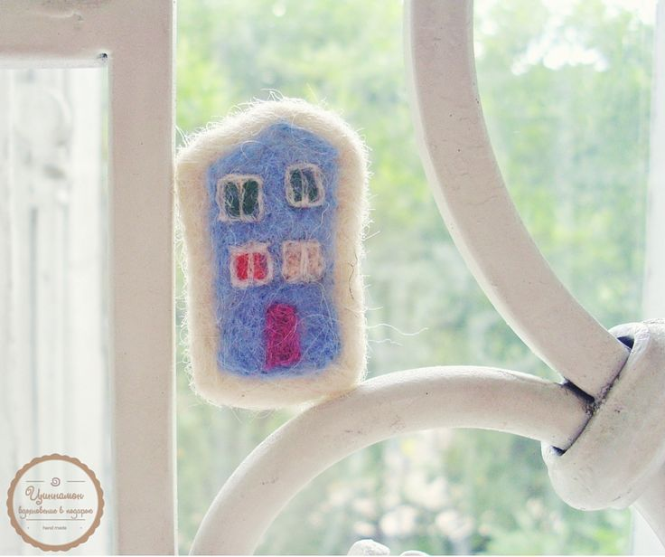 Day 17. A very nice day:)  House-brooch again, so cozy) Needle felting is my true love!))