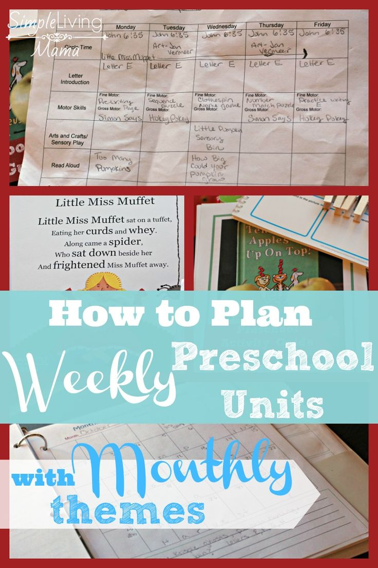 lesson plan for preschool week 35 Preschool science can be fun to do if you know the right preschool  kids also  love holidays and our holiday theme science experiments and.