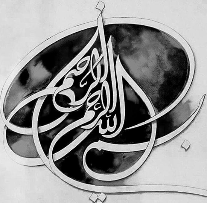 DesertRose,;,black and white calligraphy art,;, Bismillah Arrahman Arraheem,;,