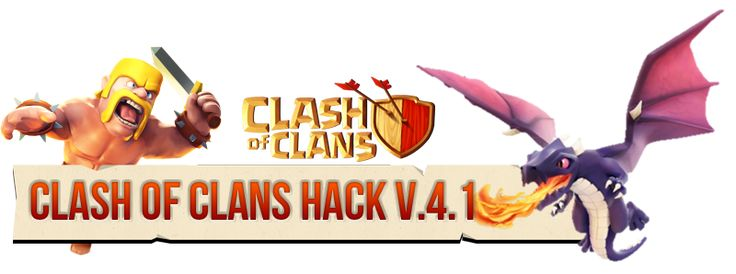 Clash of Clans Cheats & Hack - Cheat Elexir Gems, Food, Gold in COC
