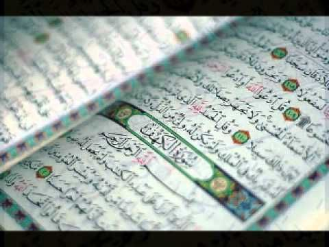 سورة #الكهف ♥   الشيخ احمد العجمي