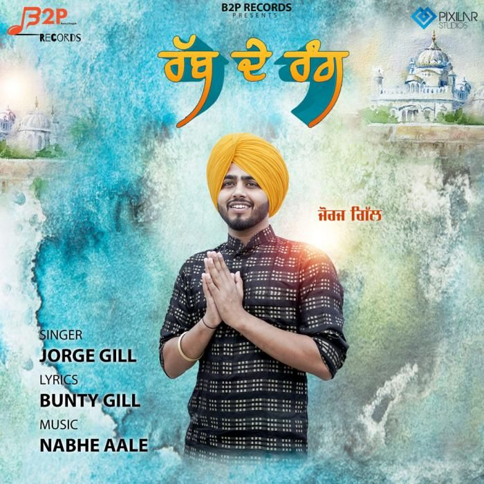 Rabb De Rang By Jorge Gill Mp3 Punjabi Song Download And Listen All Songs Songs Mp3 Song