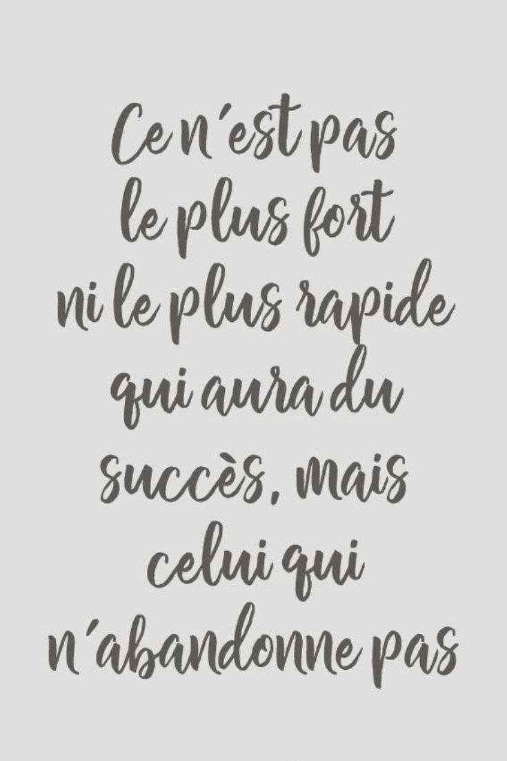 50 Citations Positives Et Inspirantes French Quotes Quote
