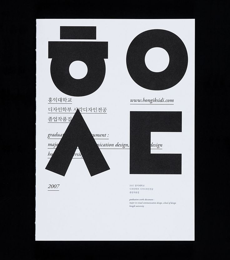Jaewon Seok – Archive