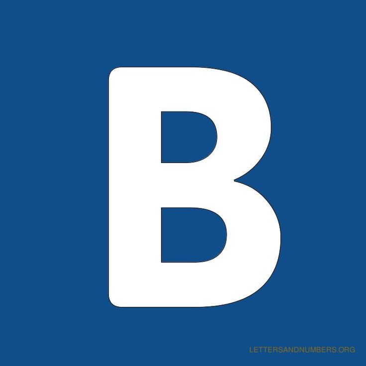 Free Alphabet Letters B Blue