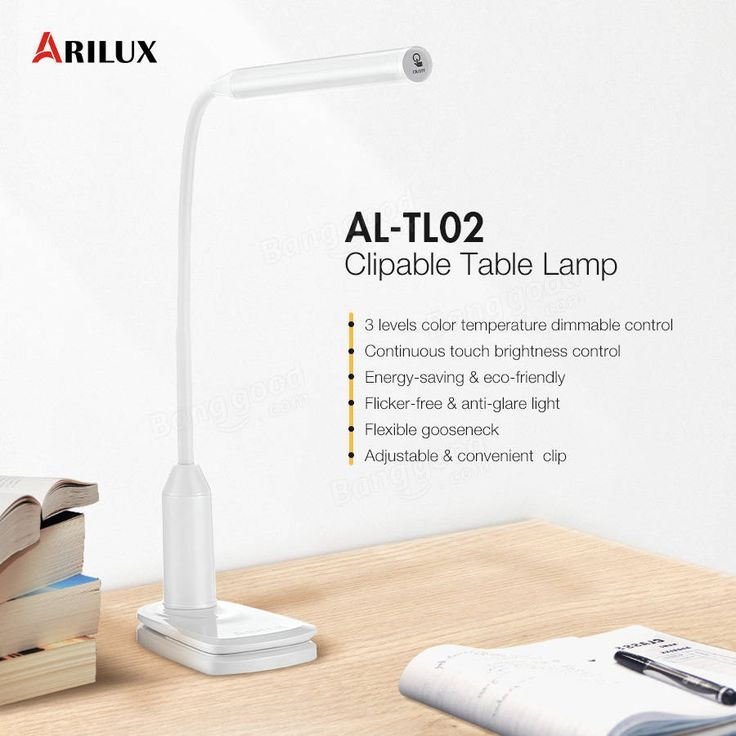 ARILUX Clamp Table Light