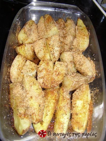 Πατάτες wedges φούρνου #sintagespareas