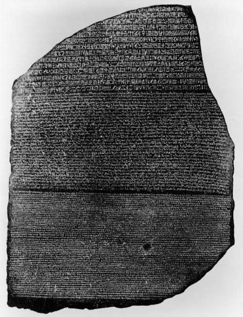 15 Solid Facts About the Rosetta Stone | Mental Floss