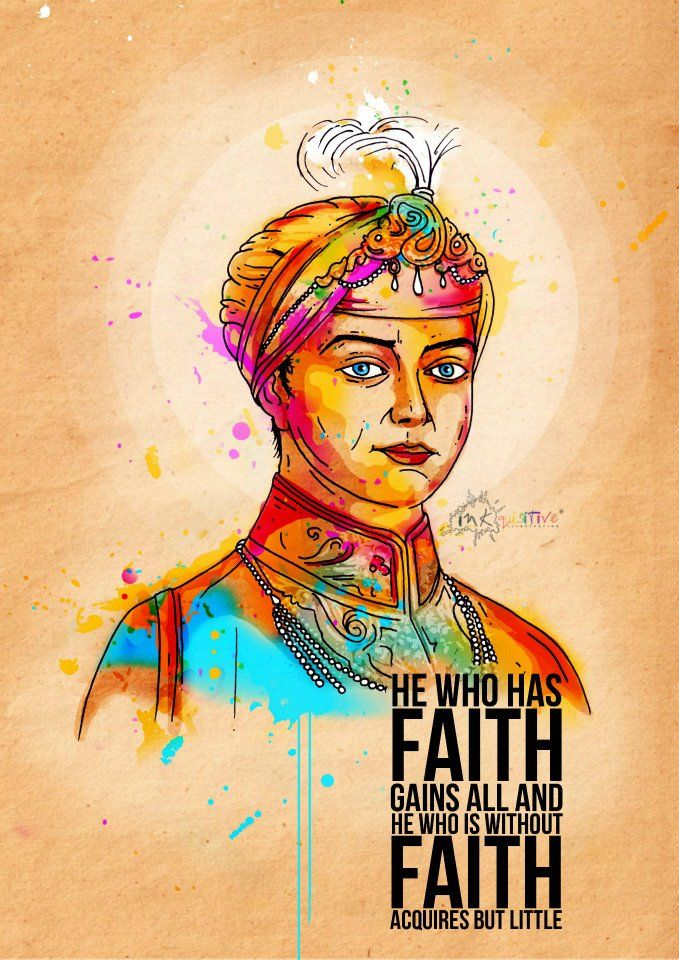 Dhan Dhan Sri Guru Harkrishan Ji Sache Patshah | Inkquisitive Illustration