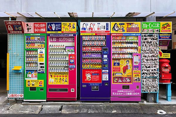#TRAVEL #JAPAN  Japanese vending machines sell everything from coffee to beer, to books! http://www.travelnation.co.uk/blog/why-you-should-choose-tokyo-as-your-asia-stopover
