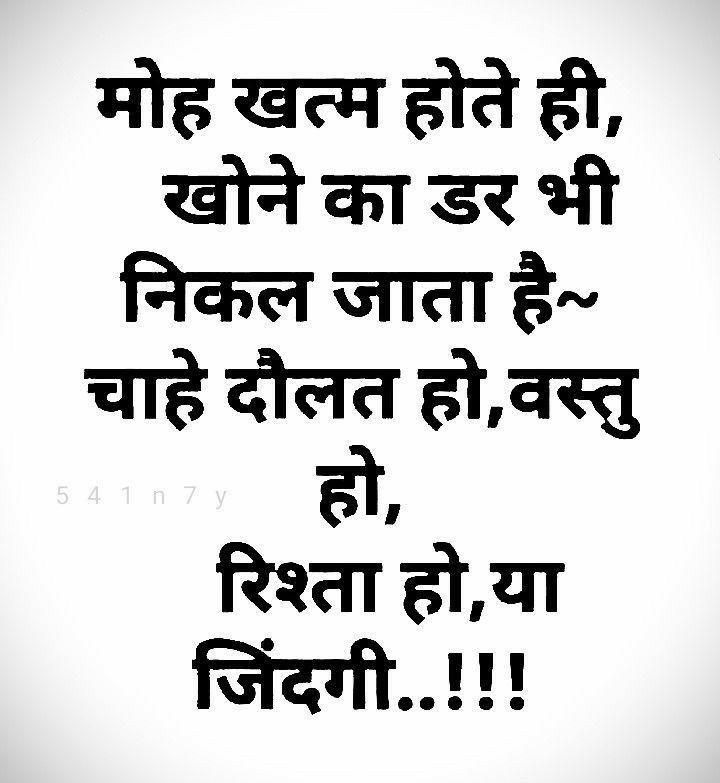 Pin On Neeraj Shrivastava