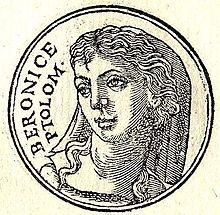 Berenice I (c. 340 BC-between 279-268 BC) was a Greek Macedonian noblewoman and through her marriage to Ptolemy I Soter, became the first Queen of the Ptolemaic dynasty of Egypt.