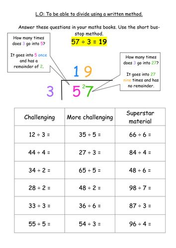 KS2 Division Written Method - Bus Stop Method. Nicely differentiated.