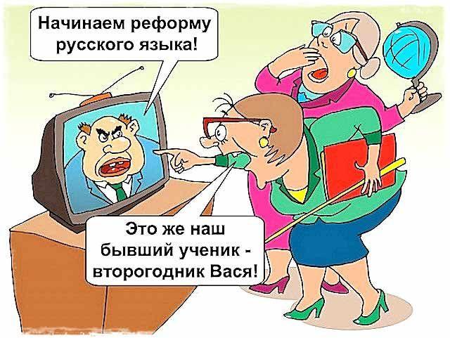 Высшее государственное Российское образование