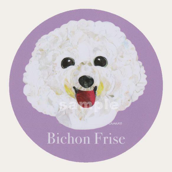 切り紙絵で作った、奥行きある表情が特徴のあっかんべ〜ワンちゃんをステッカーにしました。背景色と文字デザインも犬種のイメージに合わせて、こだわって選んでいます。...|ハンドメイド、手作り、手仕事品の通販・販売・購入ならCreema。