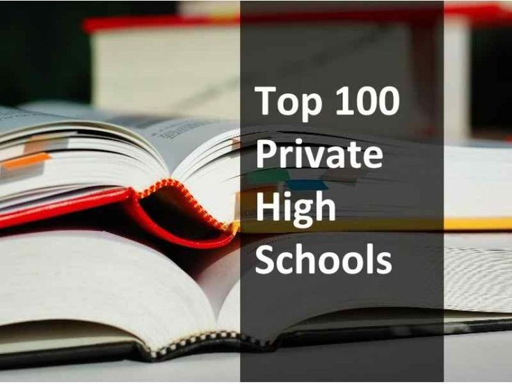 100 Best Private High Schools in the Chicago Area