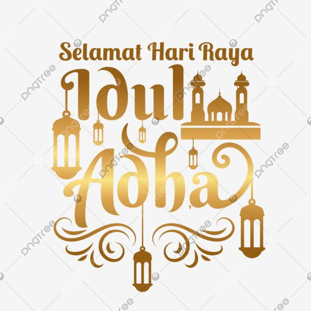 lettering gold idul adha adha eid al adha sheep png and vector with transparent background for free download in 2020 lettering ramadan images happy eid al adha adha eid al adha sheep png and vector
