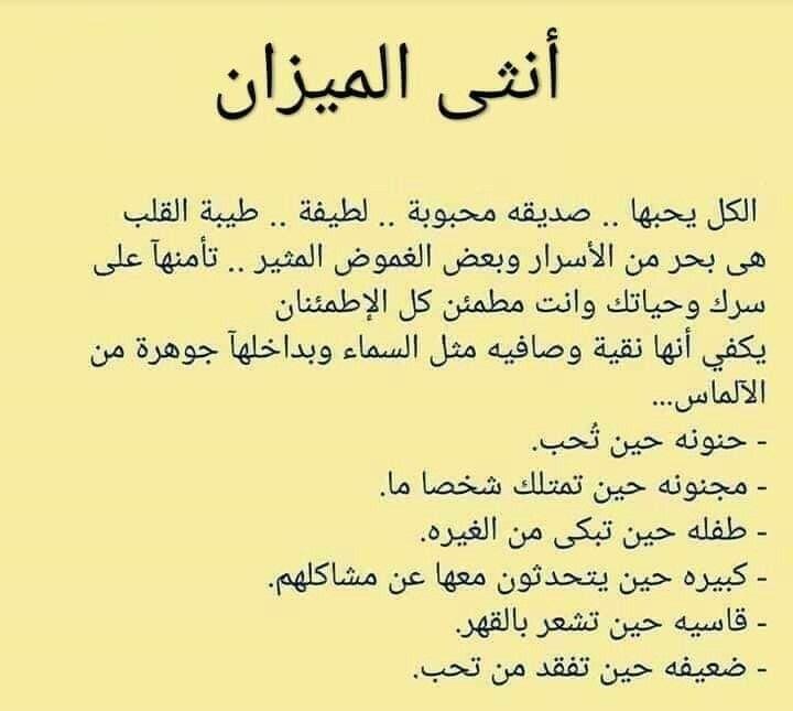 Pin By M Ewadh On رمزيات Quotes Arabic Quotes Math