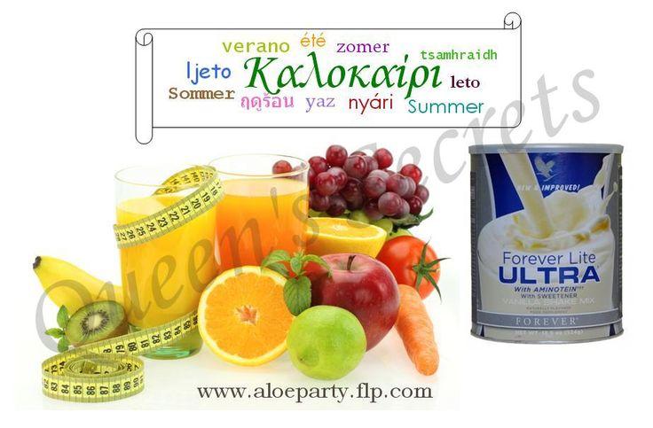 Ξεκινήστε την ημέρα σας με ένα δροσερό και απολαυστικό χυμό από τα αγαπημένα σας φρούτα και δοκιμάστε να τον αναμείξετε με μία μεζούρα από το Forever Lite Ultra με γεύση βανίλια!!! Παρέχει το 100% της συνιστώμενης ημερήσιας δοσολογίας σε βιταμίνες και μεταλλικά στοιχεία, για έναν τρόπο ζωής χαμηλό σε υδατάνθρακες και θερμίδες!  www.aloeparty.flp.com/products/