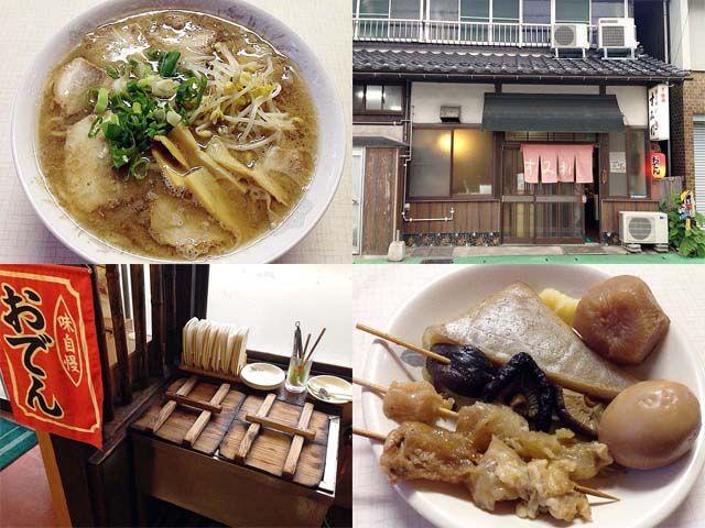 ラーメンにおでん、そういうのもあるのか!鳥取で半世紀以上続く老舗「すみれ」の牛骨醤油ラーメン&シミシミおでん - 己【おれ】