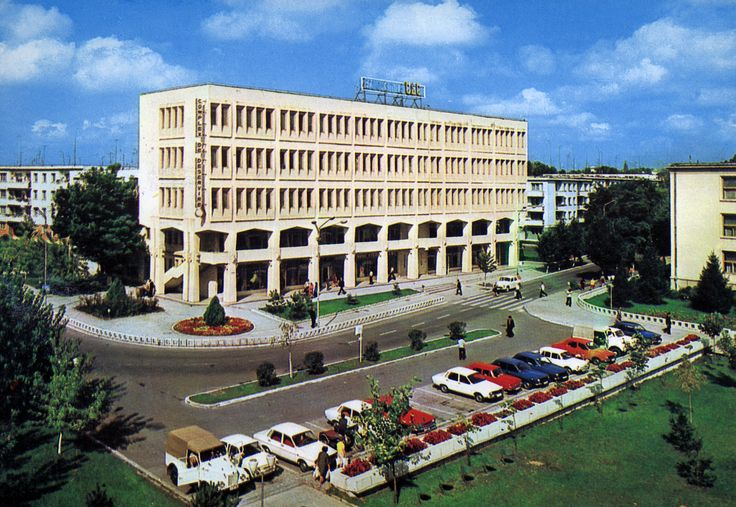 Complexul mestesugaresc in Piata Independentei din Vaslui in anii '70…