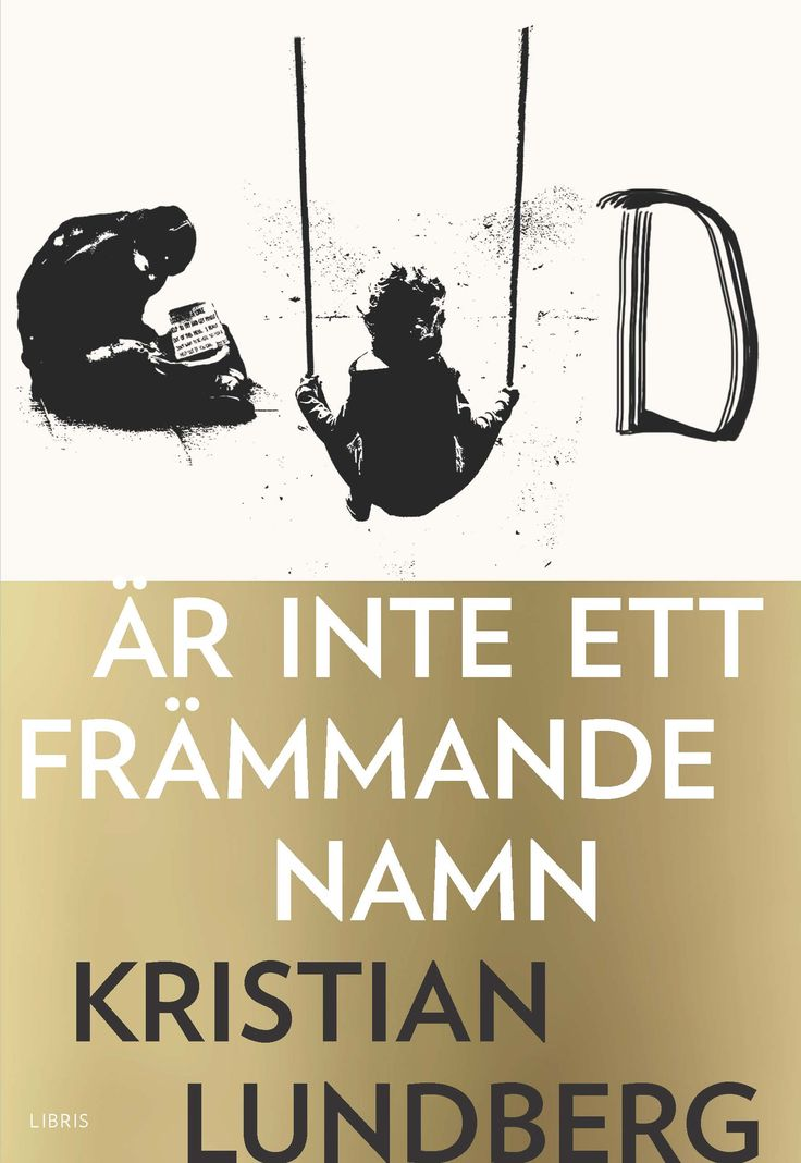 Gud är inte ett främmande namn Kristian Lundberg