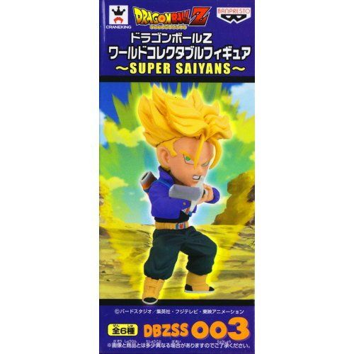 Dragon Ball Z Warudokorekutaburufigyua SUPER SAIYANS [DBZSS 003. Trunks ( young ) ] (single ) @ niftywarehouse.com #NiftyWarehouse #DragonBallZ #DragonBall #Anime #Show #Comics #TV #Cartoon