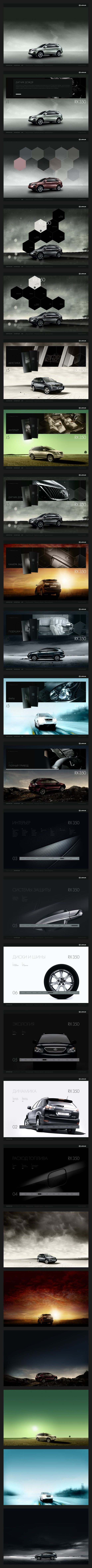 Cool Automotive Web Design on the Internet. Lexus. #automotive #webdesign @ http://www.pinterest.com/alfredchong/automotive-web-design/