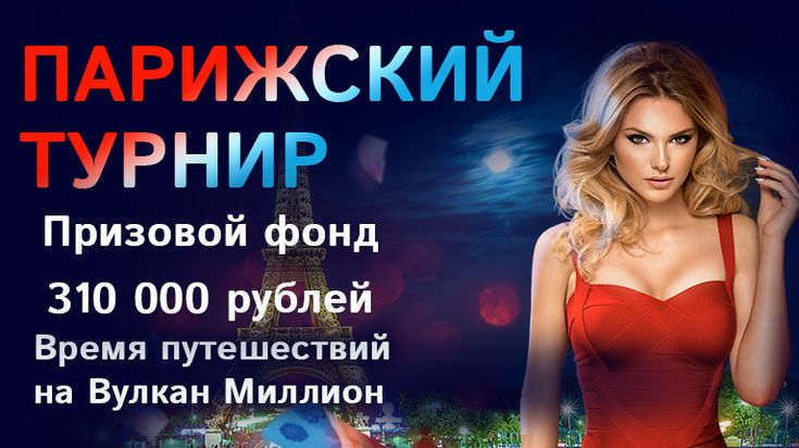 игровые автоматы играть украина 2021