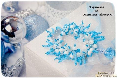 Браслет ′Снежок′