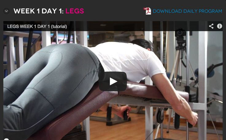 LEGS WORKOUT.  Subscribe to www.traintosmile.com/trainwithus
